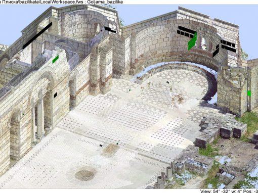 3D Лазерно сканиране на Голямата Базилика